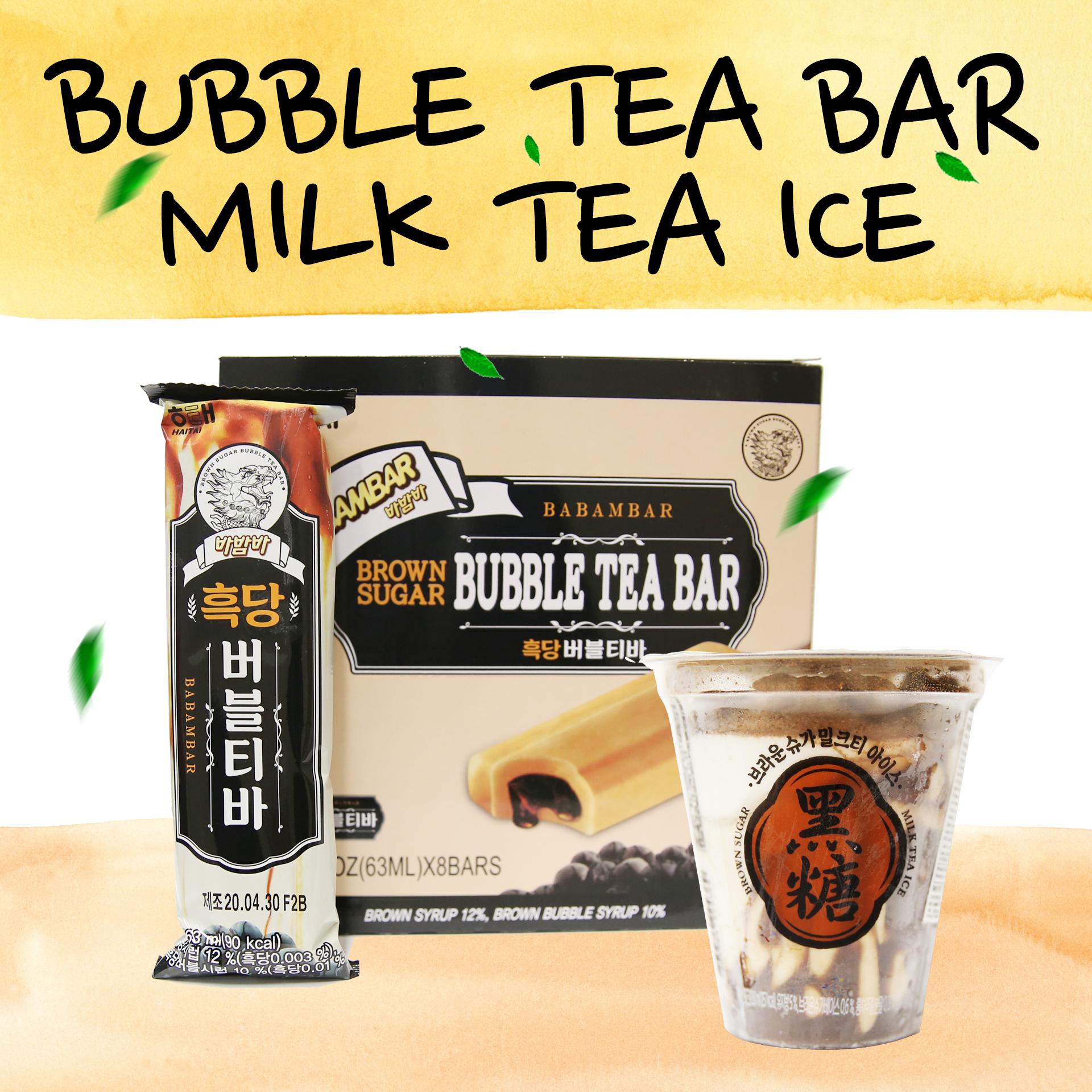 Milk Tea Ice