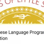 Vietnamese Language & Culture Course Registration Now Open! by Friends of Little Saigon